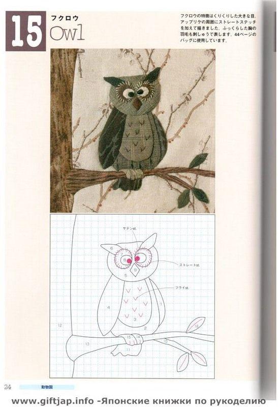Из японского журнала, печворк из лоскутков, схемы для аппликации из ткани Для вдохновения