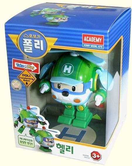 #NEW #ROBOCAR #HELI #KOREA #ANIMATION #CARTOON KID #TRANSFORMING #ROBOT #FIGURE #TOY #ACADEMY #POLI http://www.stylecolorful.com/new-robocar-heli-korea-animation-cartoon-kid-transforming-robot-figure-toy-academy-poli/