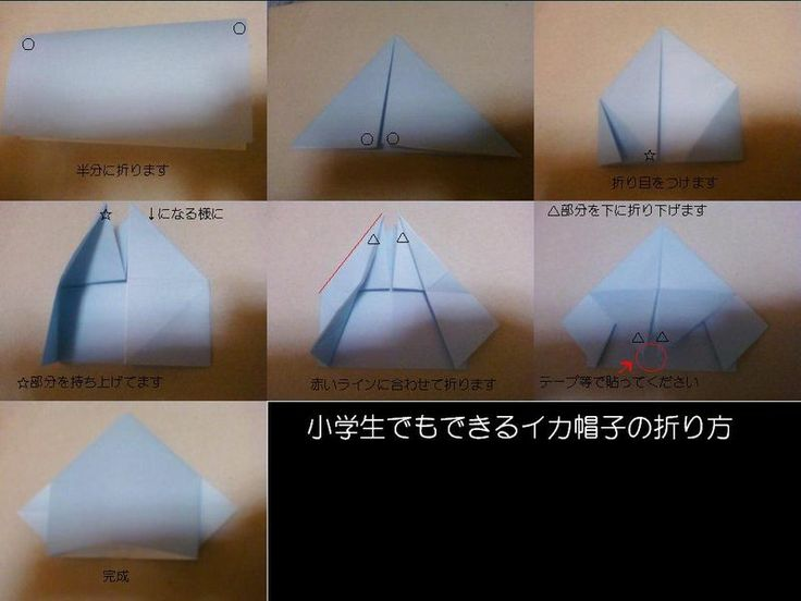 Order a paper japanese hat