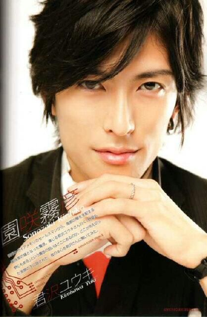 Kimisawa Yuuki - japanese actor