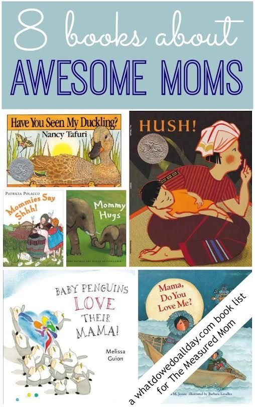 Books about Moms for preschoolers (guest post) from @AMeasuredMom and @Erica • What Do We Do All Day?