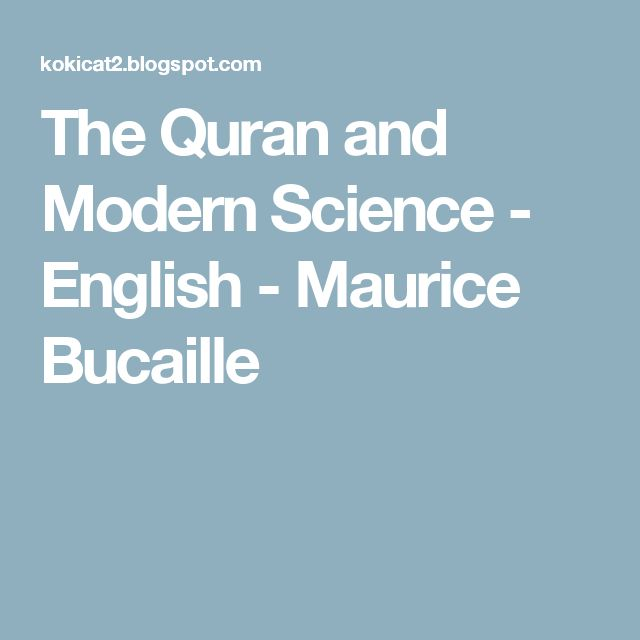 The Quran and Modern Science - English - Maurice Bucaille