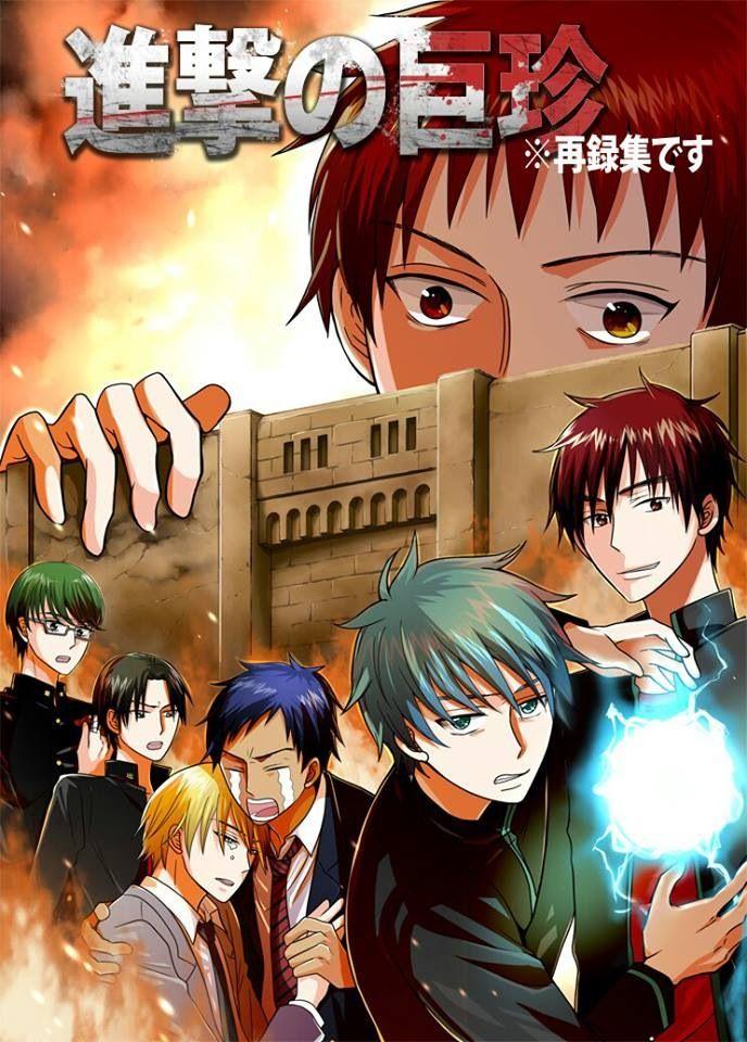 "Kurobasu Crossover ""Attack on Akashi"" kyahahahah >"