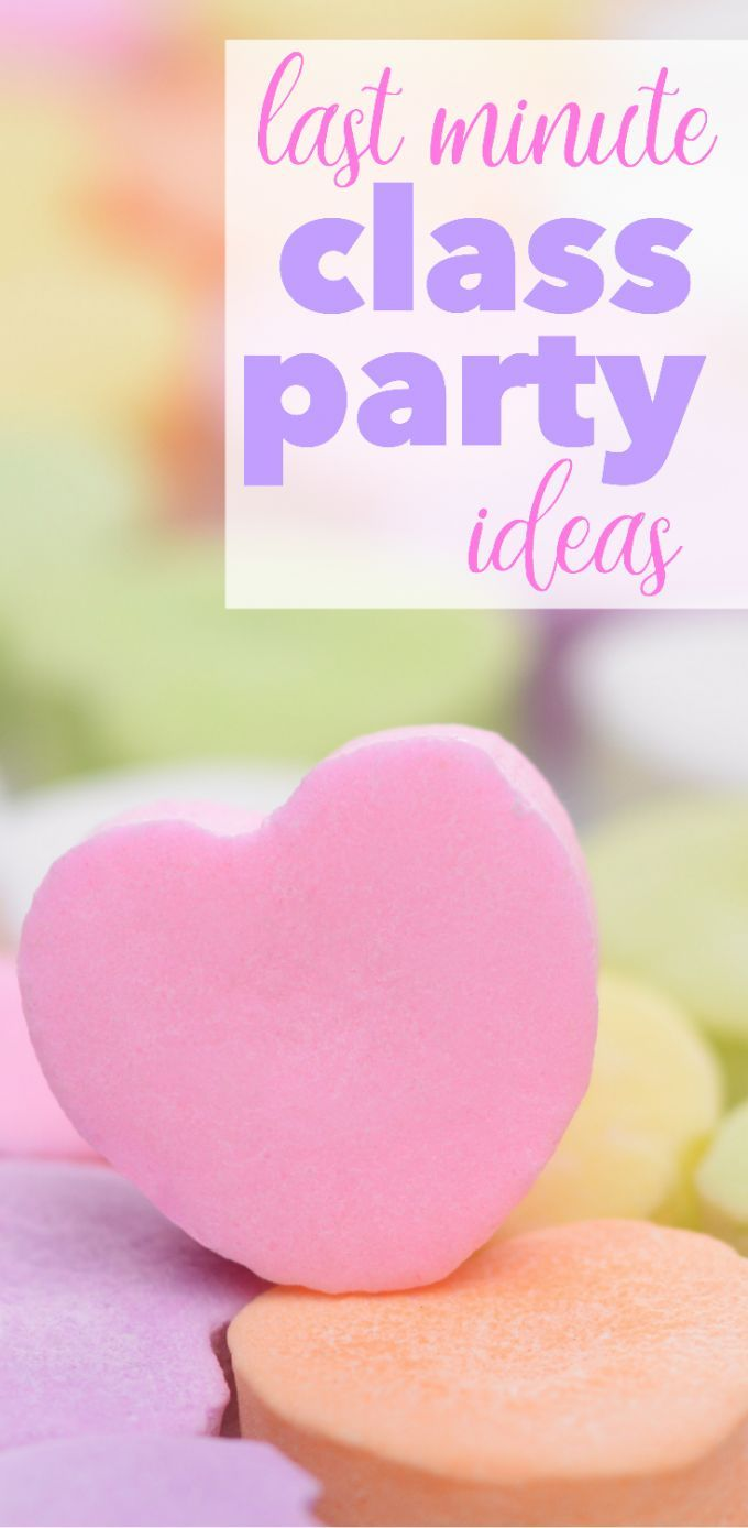 Last-Minute Valentines Day Classroom Party Ideas!  Super sweet activities and crafts perfect for primary grade class parties!