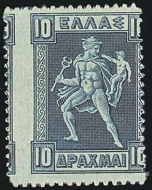 "1911 Engraved,compl.set of 16 values,m.Var.""intense displacement of perforation (left-wards)"" on 10dr.value. (Hellas 203/218)."