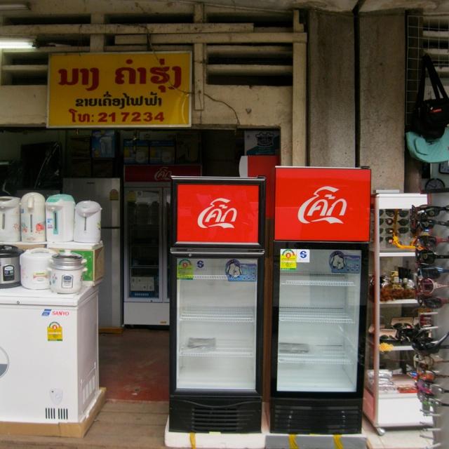 Coca Cola {laos.12.11}