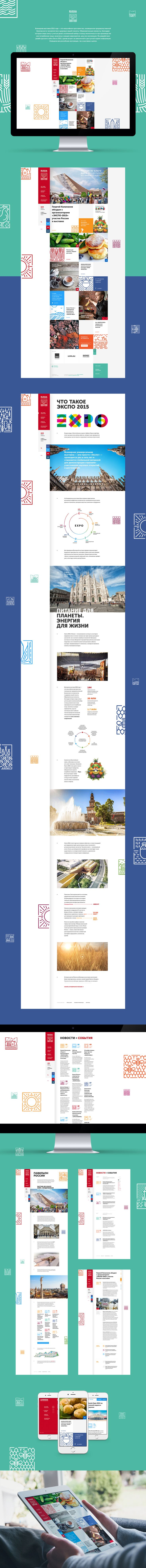 Russia Expo Milano 2015 on Behance