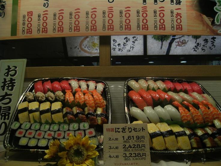Escaparate en Japón - recuerdos de mi viaje en Pinterest