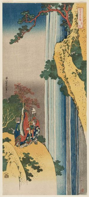 Li Bai, from the series A True Mirror of Chinese and Japanese Poetry