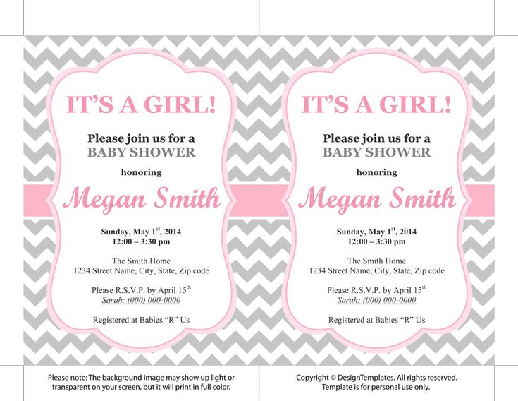 Invitations Templates Printable Free