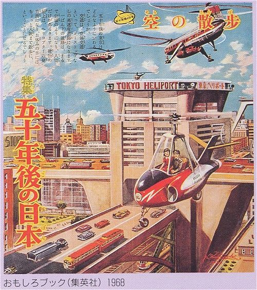 Sci Fi Art At Its Finest By Japanese: 53 Best Japanese Retro Sci-Fi Images On Pinterest