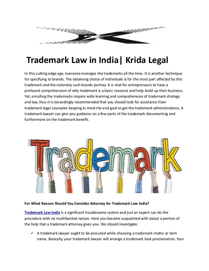 30 best Best Law Firm Sports Law Fashion Law images on - trademark attorney resume