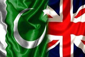 Pakistan vs England 1st Test Day 4 Highlights Ten Sports ETVTIME