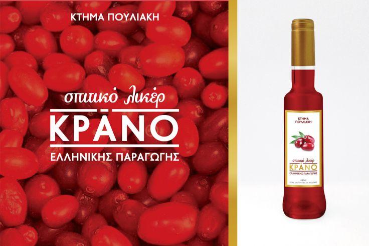 Homemade cranberry liqueur design for Ktima Pouliaki.