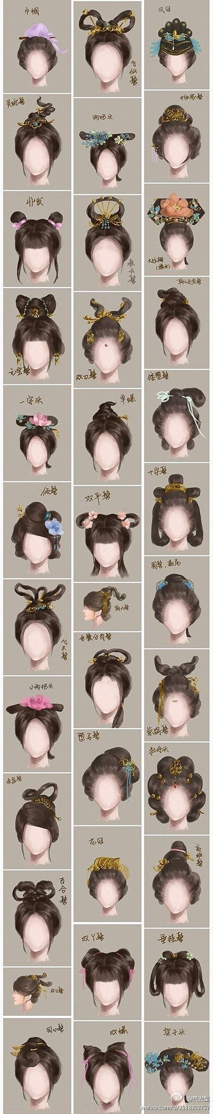 Beautiful Asian hairstyles   AHHH! Amazing!   <3