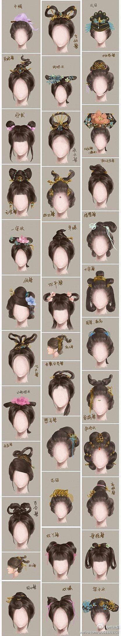 Beautiful Asian hairstyles   AHHH! Amazing!   <3