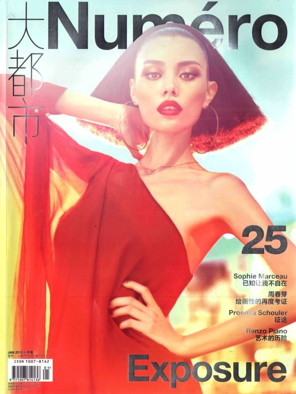 Gucci Cover - Numéro China, January 2013