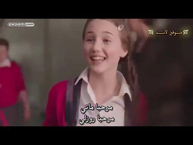 فيلم رومانسي المتعة والاثارة ساخن جدا فقط 18 الحب مجددا مترجم Movies Incoming Call Screenshot Incoming Call