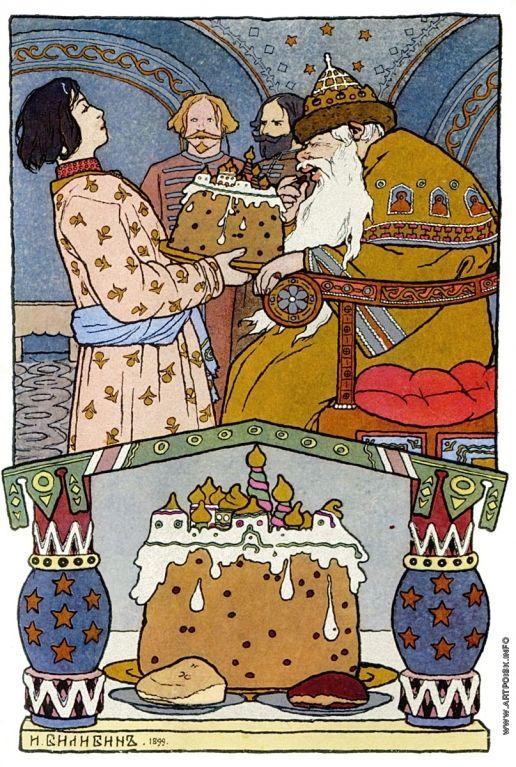Билибин И. Я. Заставка к сказке «Царевна-Лягушка»