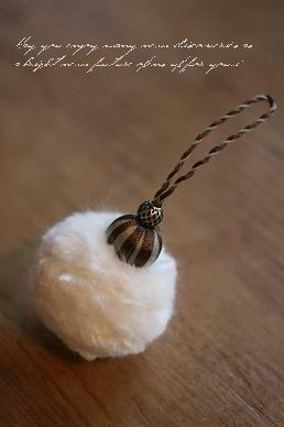 羊毛タッセル