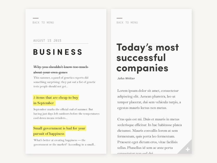 Minimal news feed/reader v.3
