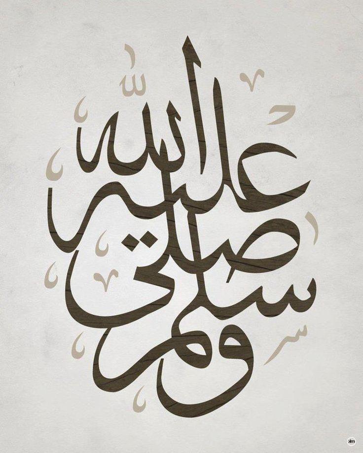 Khadiijah4islam I Know A Man Who Lost His Parents At A