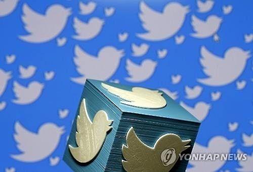 '간결함은 나의 힘'…트위터 '140자 제한' 유지 : 네이버 뉴스