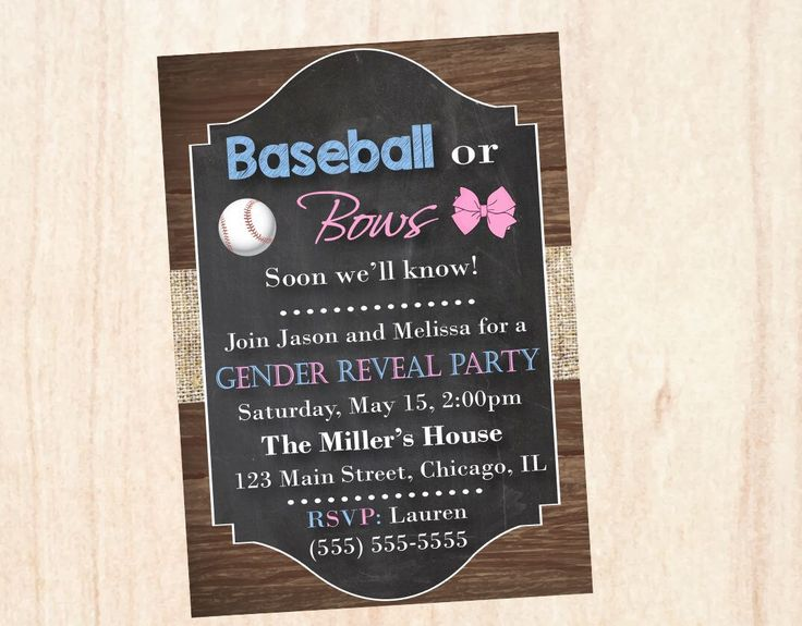 Baseball or Bows Gender Reveal Party Invitation PRINTABLE baby shower invite digital boy or girl by redmorningstudios on Etsy https://www.etsy.com/listing/495269558/baseball-or-bows-gender-reveal-party