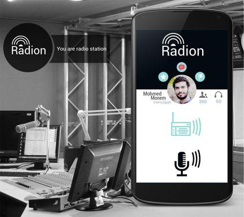 Amazing Mobile App UI Designs with Ultimate User Experience - 8 #uidesign #uxdesign #mobileappui #UIUX