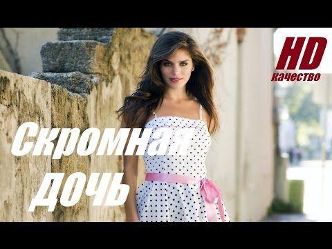 Настоящая любовь Комедия 2015 HD! Русские Мелодрамы Комедии 2015 смотреть онлайн, Сериалы 2015 - YouTube