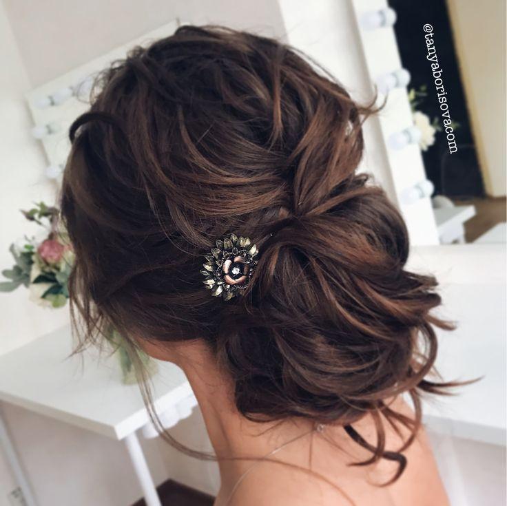 Свадебная причёска, растрёпанный, небрежный, романтичный низкий пучок. Romantic bridal hair, messy low bun.