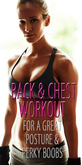 This 10 minute workout for women will trim inches from your torso, build your upper-body strength, and also build the muscles in the back and shoulders that are responsible for perfect posture. Find a couple of dumbbells (or cans of soup) around your house and get to it!