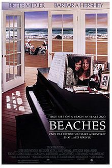 Beaches..the best story of friendship, I cry every time. My deceased mother-in-laws favorite movie. The song Wind Beneath My Wings played at our wedding and she was already gone. Everyone was crying.