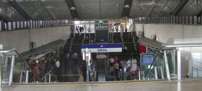 Στη Χιλή έδωσαν σε σταθμό του Μετρό το όνομα «Ελλάδα» -Γεμάτο αντίγραφα από ελληνικές αρχαιότητες, εντυπωσιάζει [εικόνες]