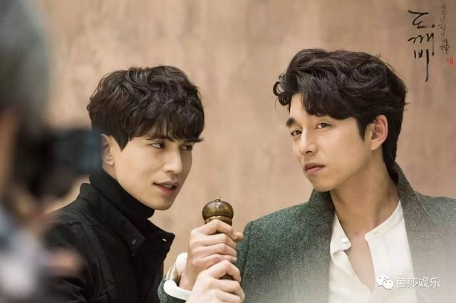 Lee Dong Wook and Gong Yoo as Grim Reaper and Goblin. Real bromance.