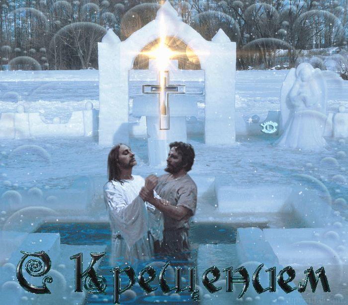 Тайна крещенской воды - исследования ученых » Женский Мир