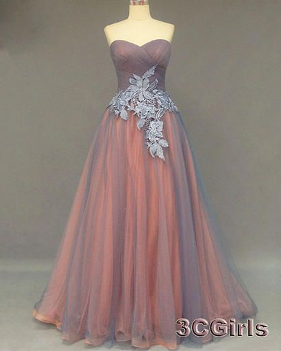 qpromdress:  Elegant grey tulle long prom dress