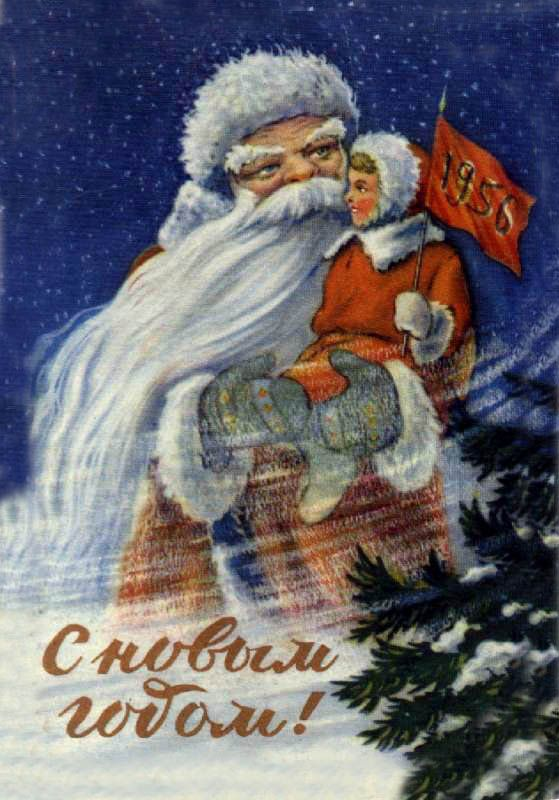 Old Russian New Year post card