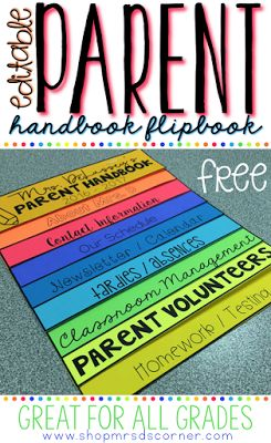 Free EDITABLE parent night handbook