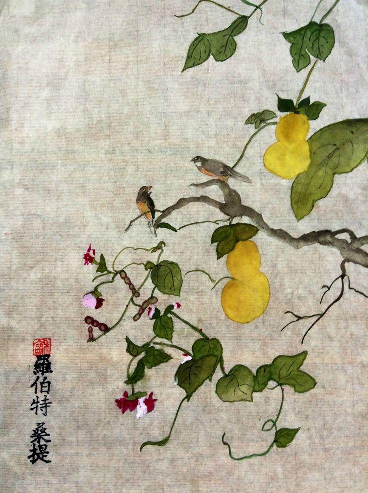 Gong bi painting