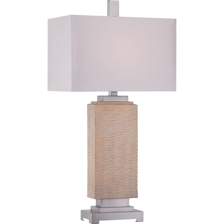 Quoizel Boone 1-light Natural Table Lamp (Table Lamp) (Ceramic)