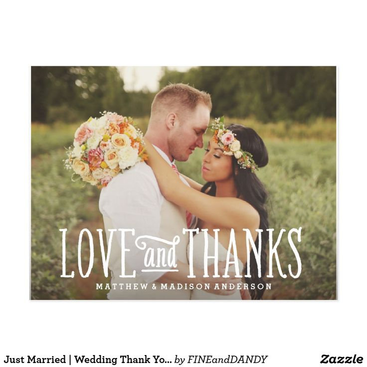 free printable wedding thank you cards with photo%0A Just Married   Wedding Thank You Postcard