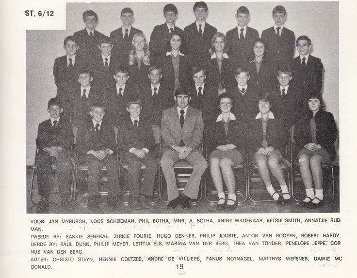 Class of 1975 St.6/12