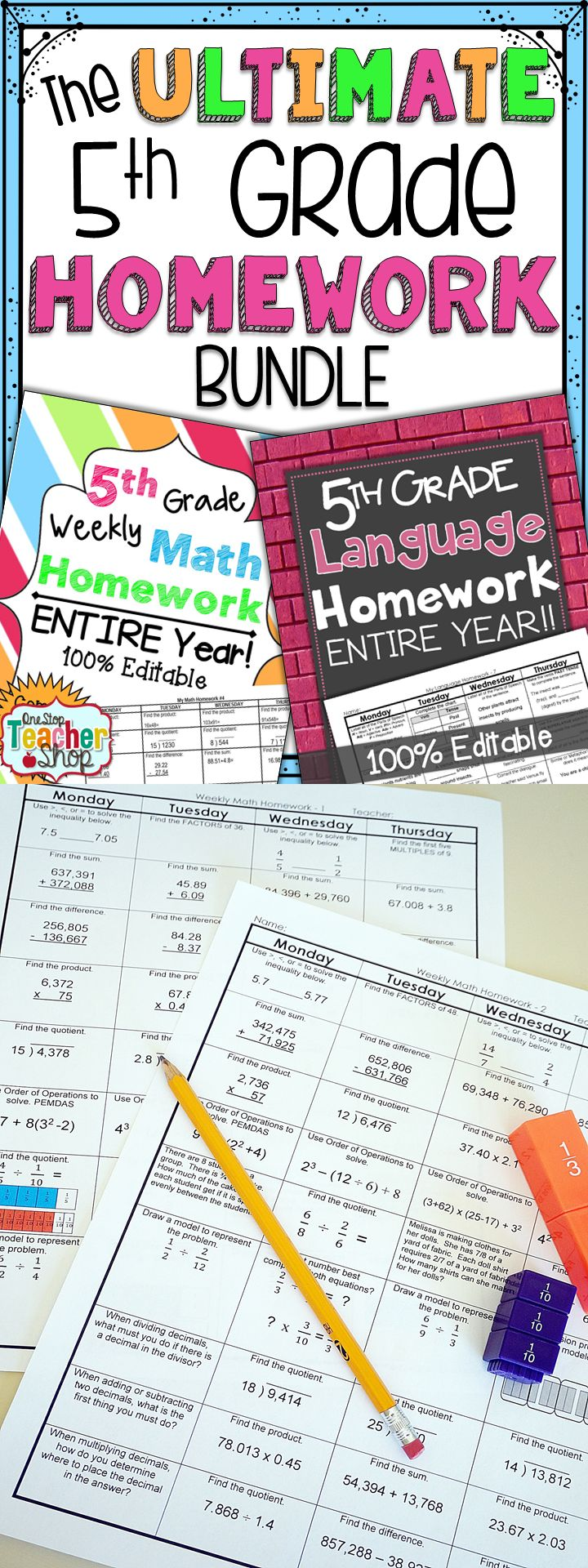 5th Grade Math & Language Homework for the ENTIRE YEAR.  This fifth grade homework (or centers, or morning work) is 100% EDITABLE, and comes with ANSWER KEYS! Common Core Aligned.  SAVE $