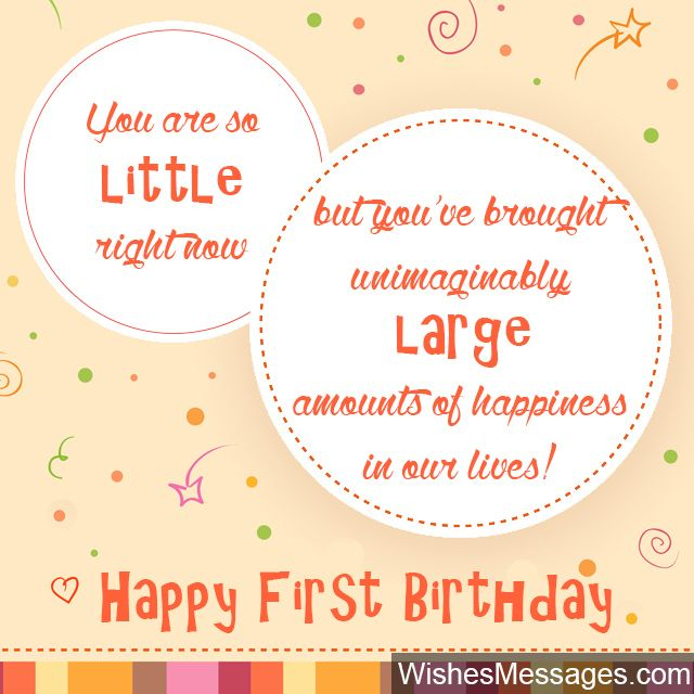 1st Birthday Wishes First Birthday Quotes And Messages Wishesmessages Com First Birthday Quotes 1st Birthday Wishes 1st Birthday Quotes