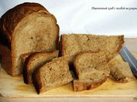 Пшеничный хлеб с полбой