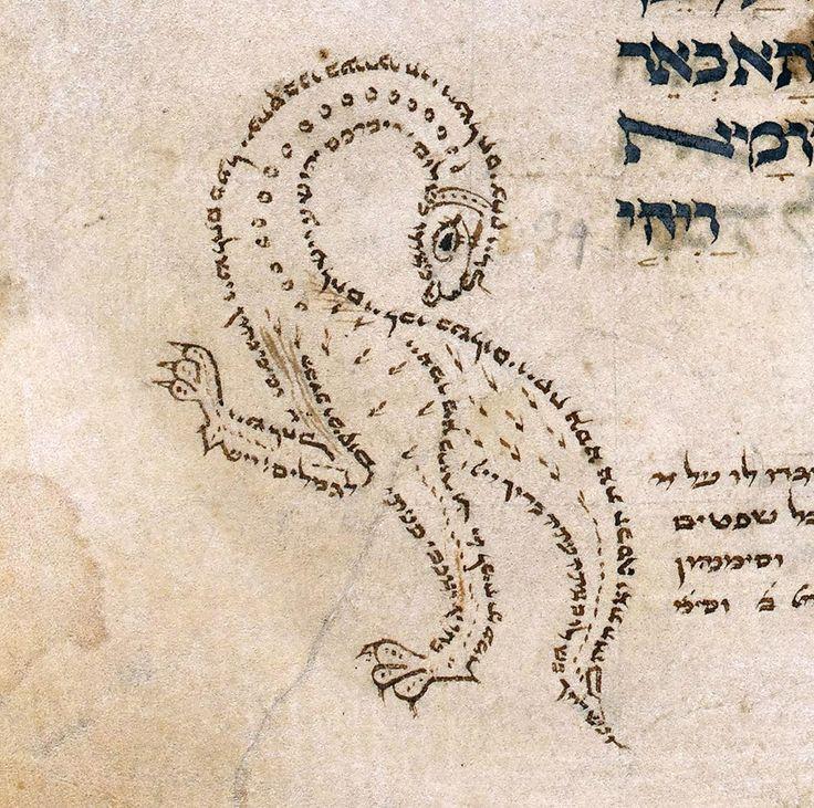 Calligraphic dragon. Torah, Germany ca. 1250-1299 (BL, Add 21160, fol. 19r)