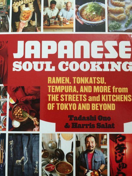 Japanese Soul Cooking - Tadashi Ono & Harris Salat