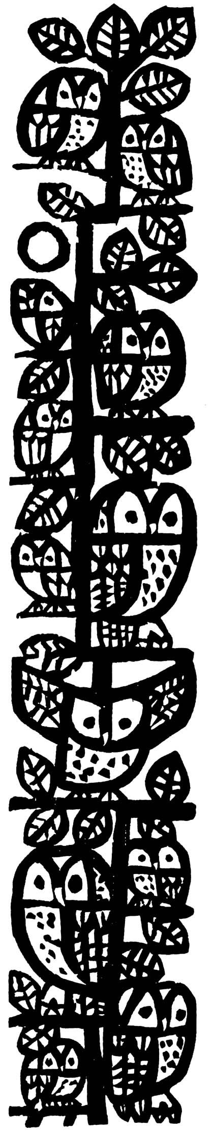 owls by Celestino Piatti (ca. 1970)