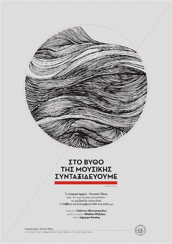 Opera Poster Design by Hellopanos